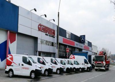 company selling generator sets